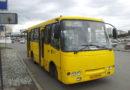 Кузовные детали из стеклопластика для автобусов А 092 (02,12,04,14) БОГДАН