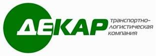 Логотип транспортной компании Декар Екатеринбург.